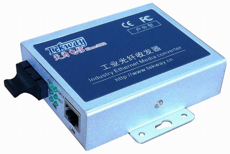 百兆1光1电户外型百兆光纤收发器