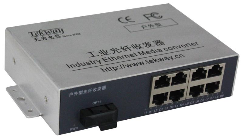 千兆1光8电户外型光纤收发器/交换机