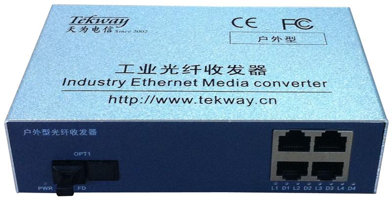 千兆1光4电户外型光纤收发器/交换机