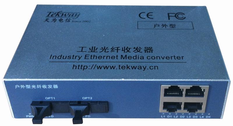 千兆2光4电户外型光纤收发器/交换机