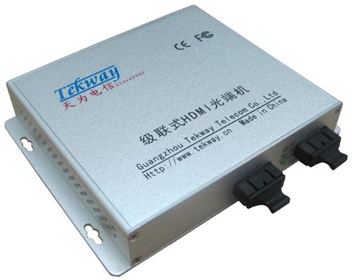 节点/级联式HDMI万博手机网站