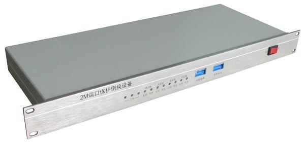 2M数字端口保护倒换设备